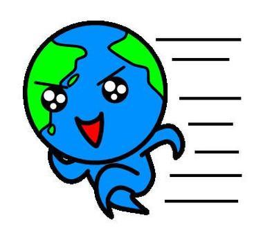 달리는 지구