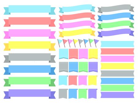 Colorful ribbon material