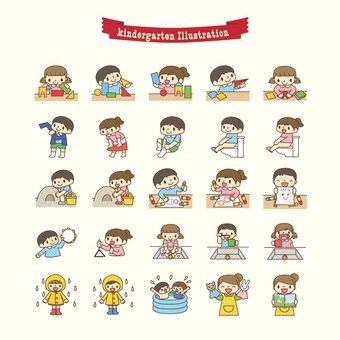 Illustration of kindergarten · nursery school