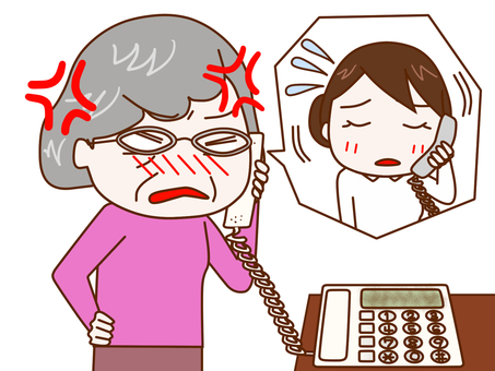 전화로 클레임을 붙이는 할머니