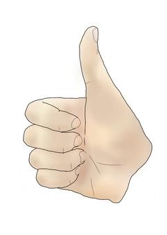 Hand / Good