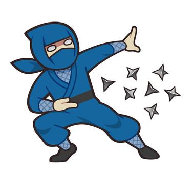 Ninja who sings