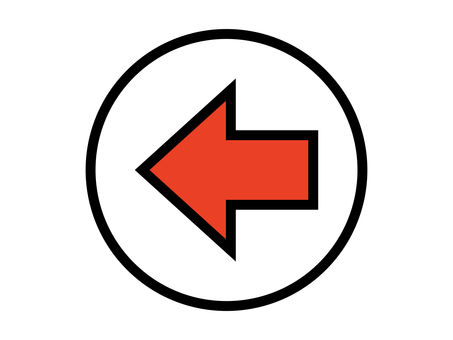 Arrow direction guidance figure red