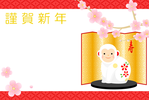 New Year card template 51