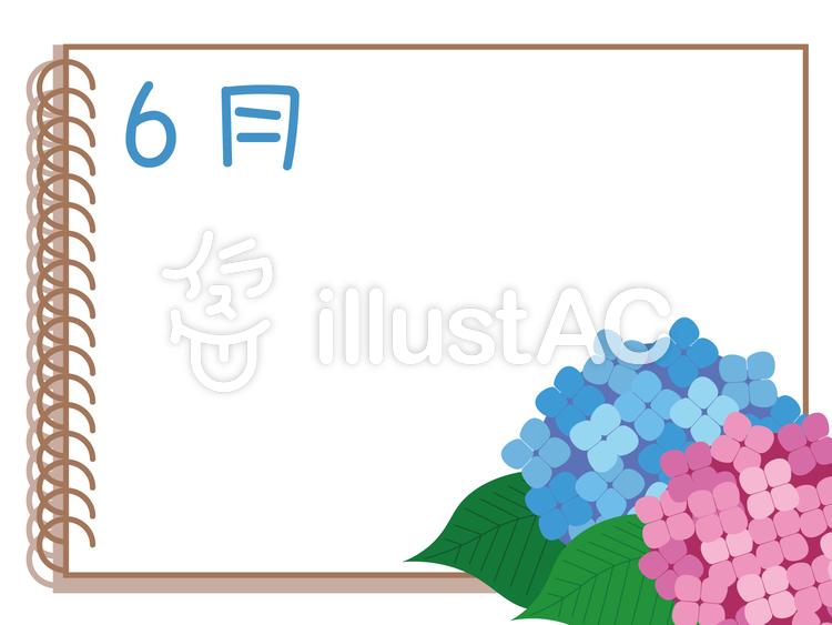 スケッチブック枠6月紫陽花イラスト No 799596無料イラスト