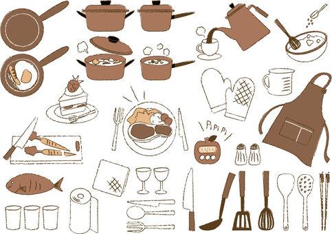 Kitchen Various Set _ 02