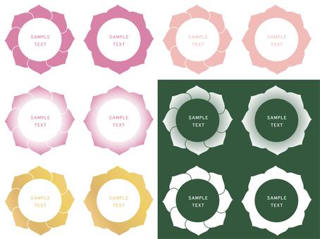 Ring material - Lotus