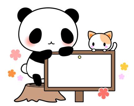팬더와 고양이 팻말 간판