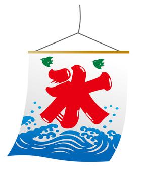 Ледяной флаг