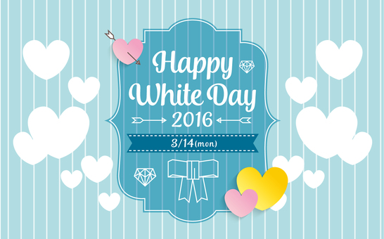 White Day Frame
