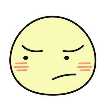 Angry Emoji 4