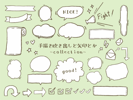 Hand-drawn speech bubbles and arrows