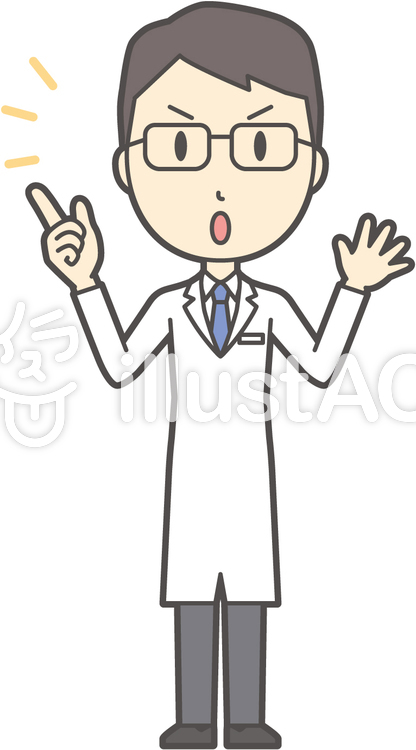 医師青年眼鏡-237-全身のイラスト