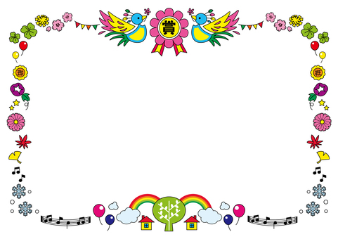 Children's Award Template (Horizontal)