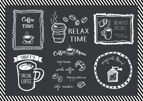 coffee menu2