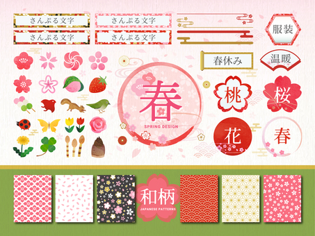 Spring and cherry blossom illustration and Japanese style frame set