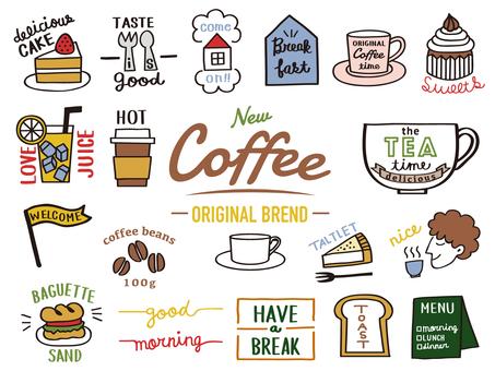 Cafe Illustration Color