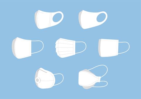 Mask type (horizontal)
