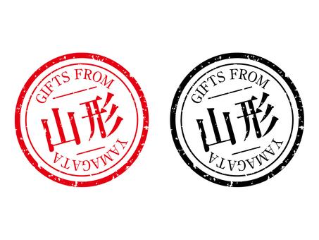 Yamagata stamp gift label red black