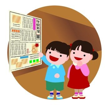 Elementary school students and school newspapers