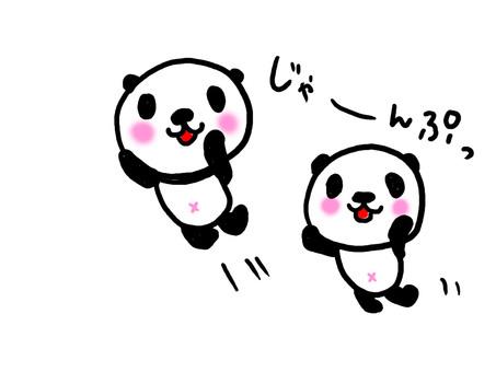 Jump panda