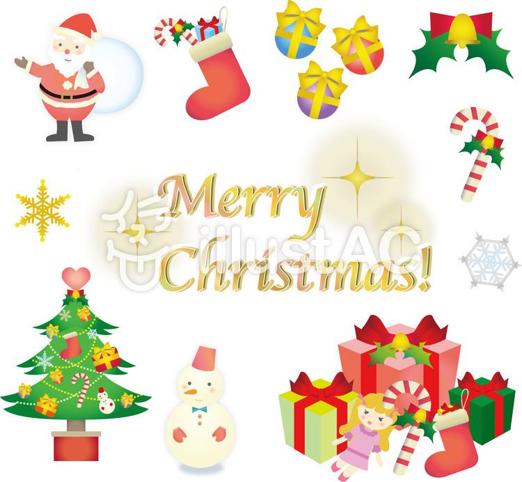 Freie Cliparts: Frohe Weihnachten Logo Dekorative Kugel ...