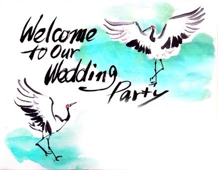 Wedding Crane Dance