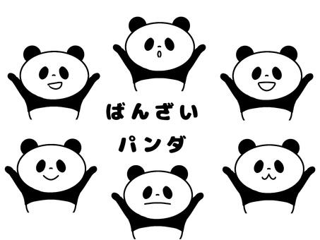 ばんざいパンダ、線画
