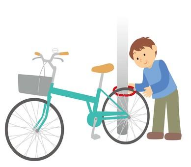 Keys on bike