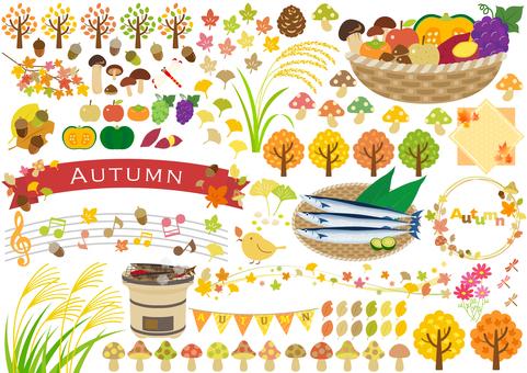 가을 이미지 소재 87