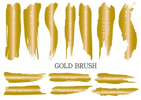 Brush gold set