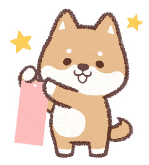 Tanabata strip dog