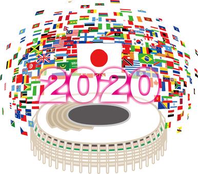 2020 Tokyo New National Stadium National flag
