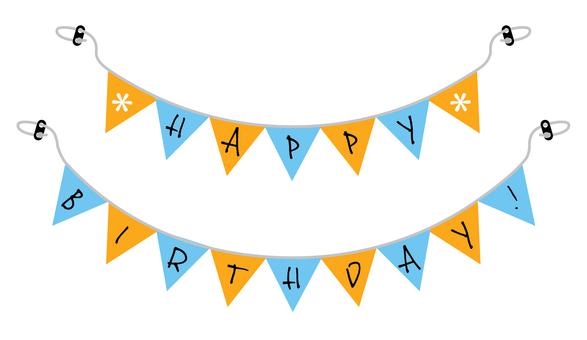 생일 플래그 01 하늘색 오렌지