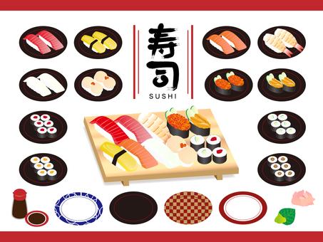 Sushi summary