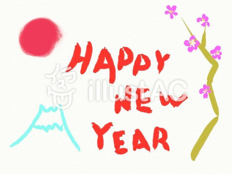 シンプルな年賀状のイラスト