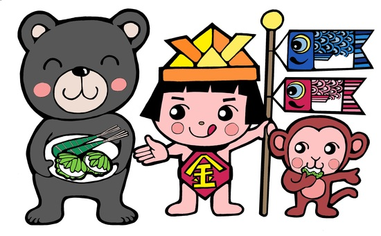 Children's Day Kintaro and Animals