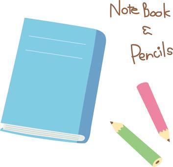 연필과 노트