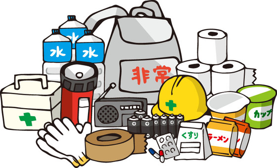 Complete set of emergency items
