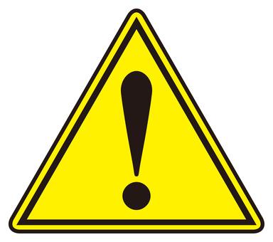 Attention · Danger warning (surprised mark) (sign)