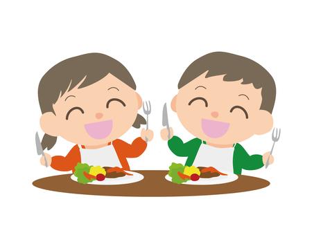 즐거운 식사