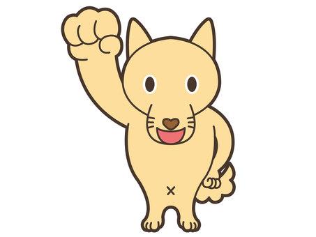 동물 / 개 / 승리의 포즈