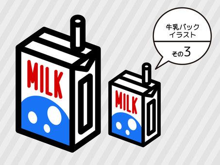 Milk pack illustration <3>