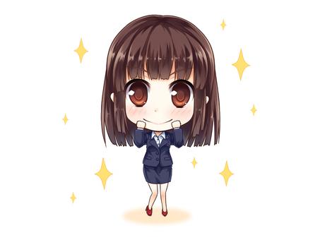 Suit (B)