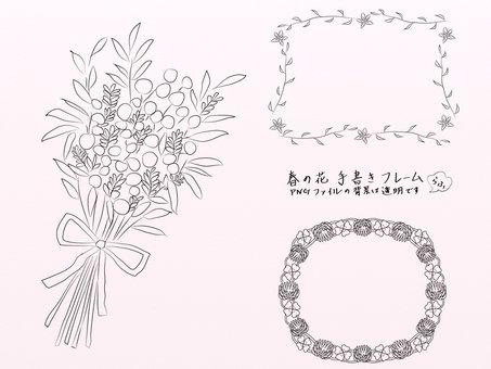 Spring flowers handwritten frame rough