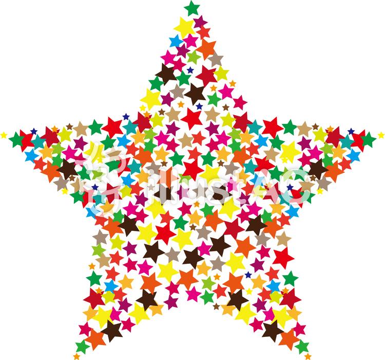 星だらけでカラフルのイラスト