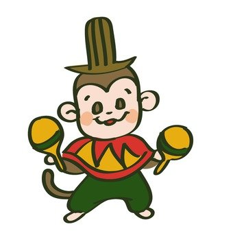 마라카스와 원숭이