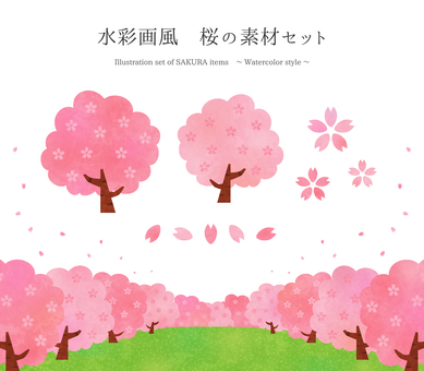 Watercolor style cherry blossom material set