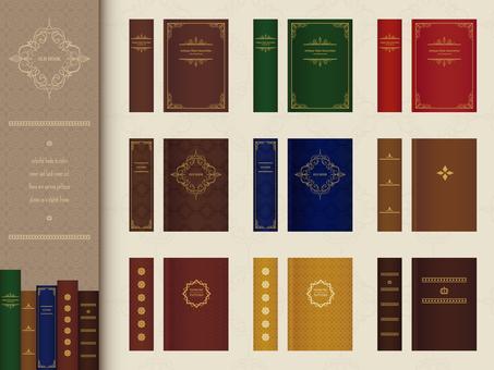 古書の表紙と背表紙のセット