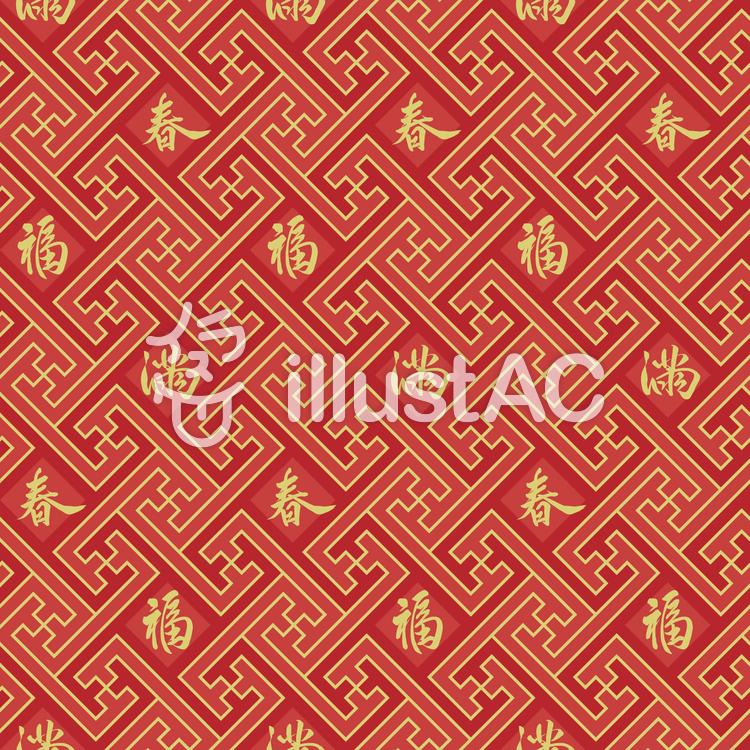中国文様-卍繋ぎ1・文字入りのイラスト